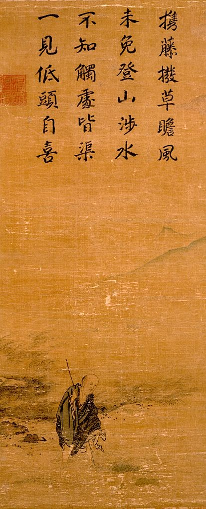 Dongshan Liangjie, scroll painting with verse