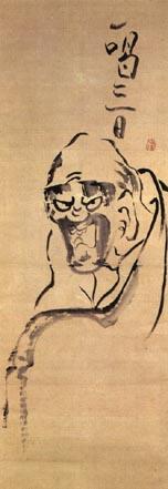 Great Master Mazu Daoyi by Sengai