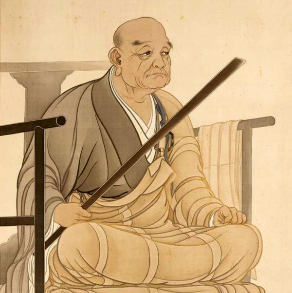 Master Mazu Daoyi