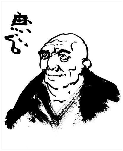 Mushin Daie zenji, Zenga by Ven. Anzan Hoshin roshi