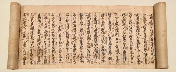 Nehan Koshiki written by Myoe (1173-1232)