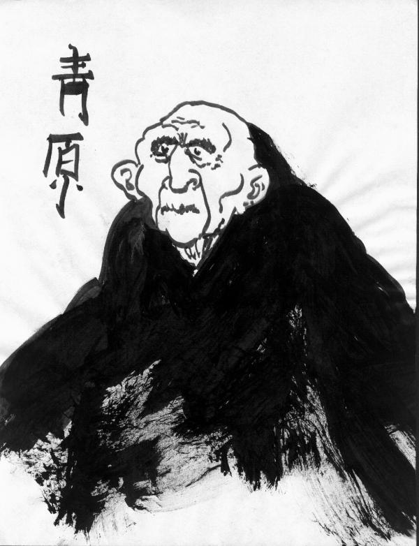 Qingyuan, chinso zenga by Ven. Anzan Hoshin roshi, early 1990s