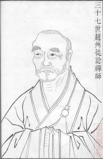 Zhaozhou, woodcut